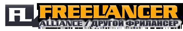 Логотип сервера Alliance